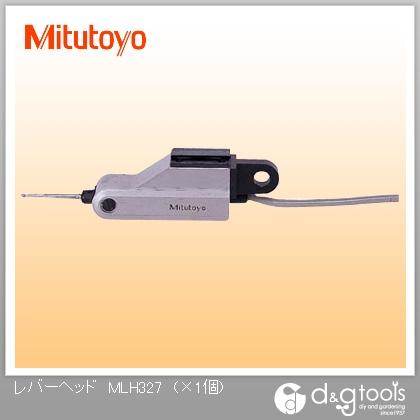 ミツトヨ レバーヘッド(519-327) MLH327 1個