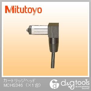 ミツトヨ カートリッジヘッド MCHS-346