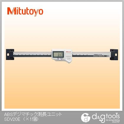 ミツトヨ ABSデジマチック測長ユニット(572-562)  SDV-20E