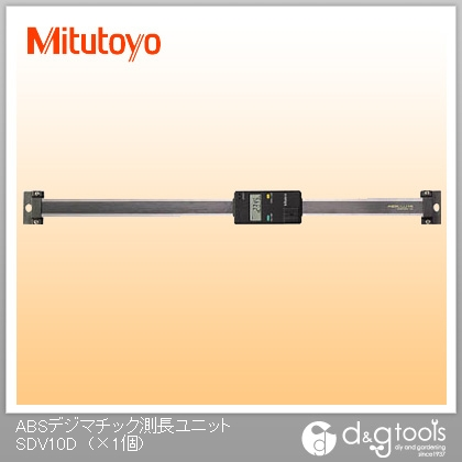 ミツトヨ ABSデジマチック測長ユニット(572-300-10)  SDV-10D
