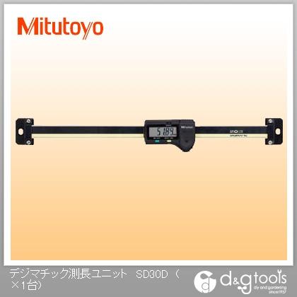 ミツトヨ ABSデジマチック測長ユニット(572-203-10) SD-30D