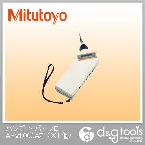 ミツトヨ デジタル振動計 ハンディ・バイブロメータ AHV1000AZ