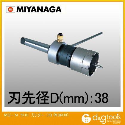 ミヤナガ MB-MメタルボーラーM500カッター MBM38