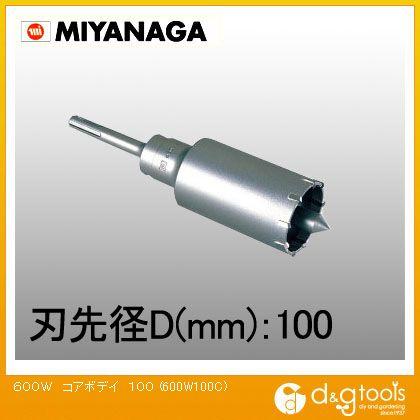 ミヤナガ ハンマー用コアビット600Wコアボディ(カッター)軽量ハンマードリル用 600W100C