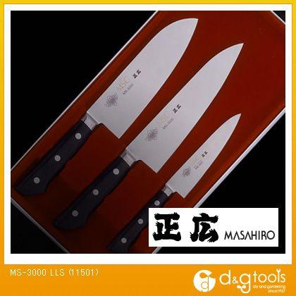 正広 包丁セット MS-3000 LLS (11501) 3本 調理用