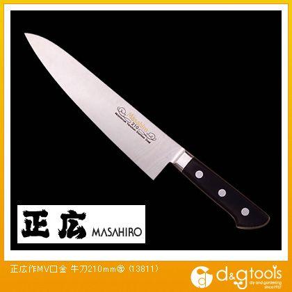正広 包丁MV口金 牛刀(左) 210mm (13811) 調理用