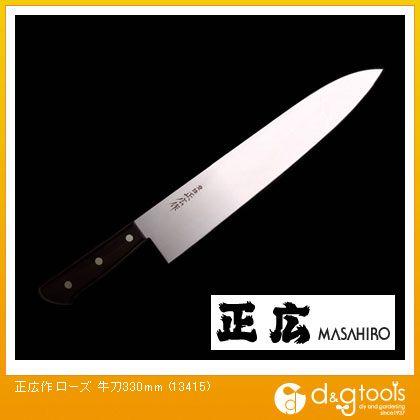 正広 包丁 ローズ 牛刀 (13415) 調理用
