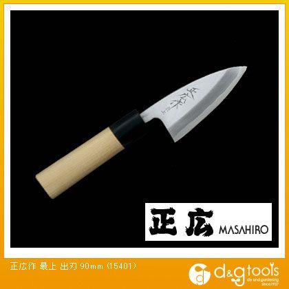 正広 包丁 最上 出刃 (15401) 調理用