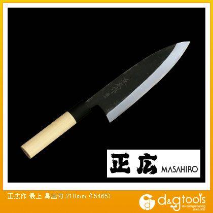 正広 包丁 最上 黒出刃 (15465) 調理用