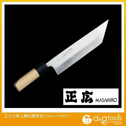 正広 包丁最上鰻裂関東型 (15487) 調理用