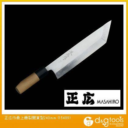 正広 包丁最上鰻裂関東型 (15489) 調理用