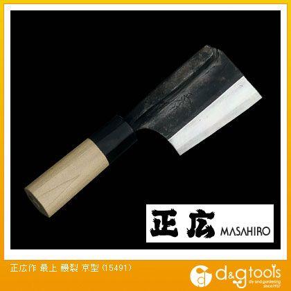 正広 包丁 最上 鰻裂 京型 (15491) 調理用
