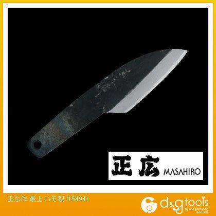 正広 包丁 最上 ハモ裂 (15494) 調理用