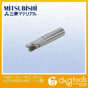 三菱マテリアル TA式ハイレーキエンドミル (AJX14R503SA42L) 1個 旋盤用アクセサリ 旋盤用 旋盤 アクセサリ アクセサリー 刃物 旋盤用アクセサリー