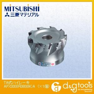 三菱マテリアル TA式ハイレーキ  APX3000R08009CA 1 個
