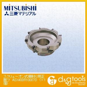 三菱マテリアル スクリューオン式肩削り用正面フ  ASX400R10007D 1 個