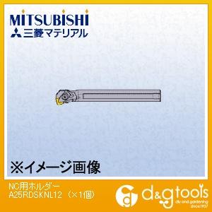 三菱マテリアル NC用ホルダー (A25RDSKNL12) 1個 旋盤用アクセサリ 旋盤用 旋盤 アクセサリ アクセサリー 刃物 旋盤用アクセサリー