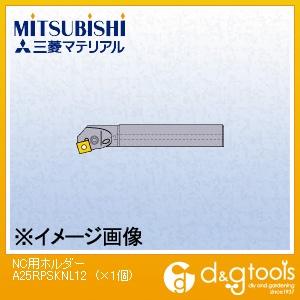 三菱マテリアル NC用ホルダー (A25RPSKNL12) 1個 旋盤用アクセサリ 旋盤用 旋盤 アクセサリ アクセサリー 刃物 旋盤用アクセサリー