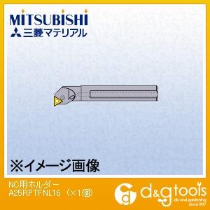 三菱マテリアル NC用ホルダー (A25RPTFNL16) 1個 旋盤用アクセサリ 旋盤用 旋盤 アクセサリ アクセサリー 刃物 旋盤用アクセサリー