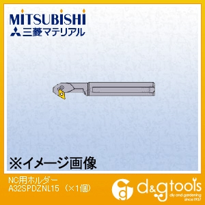 三菱マテリアル NC用ホルダー (A32SPDZNL15) 1個 旋盤用アクセサリ 旋盤用 旋盤 アクセサリ アクセサリー 刃物 旋盤用アクセサリー