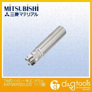 三菱マテリアル TA式ハイレーキエンドミル (BAP300R202LS20) 1個 旋盤用アクセサリ 旋盤用 旋盤 アクセサリ アクセサリー 刃物 旋盤用アクセサリー