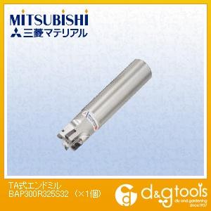 旋盤用アクセサリ 刃物 旋盤 (BAP300R325S32) アクセサリー アクセサリ 1個 TA式エンドミル 旋盤用アクセサリー 三菱マテリアル 旋盤用