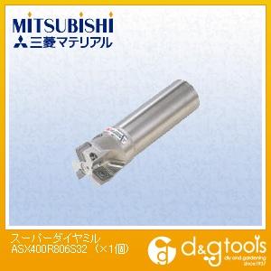 三菱マテリアル スーパーダイヤミル  ASX400R806S32 1 個