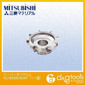三菱マテリアル スーパーダイヤミル (ASX400063A04R) 1個 旋盤用アクセサリ 旋盤用 旋盤 アクセサリ アクセサリー 刃物 旋盤用アクセサリー