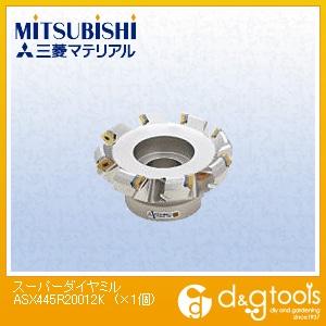 三菱マテリアル スーパーダイヤミル  ASX445R20012K 1 個