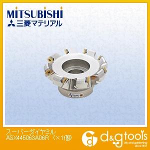 三菱マテリアル スーパーダイヤミル (ASX445063A06R) 1個 旋盤用アクセサリ 旋盤用 旋盤 アクセサリ アクセサリー 刃物 旋盤用アクセサリー