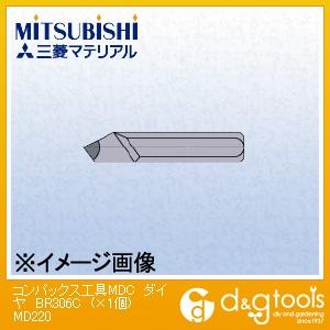 三菱マテリアル コンパックス工具MDC ダイヤ MD220 (BR306C) 1個 旋盤用アクセサリ 旋盤用 旋盤 アクセサリ アクセサリー 刃物 旋盤用アクセサリー