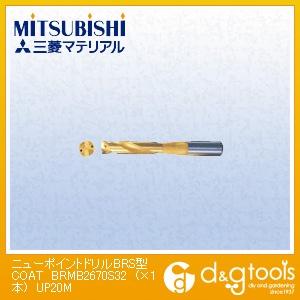 三菱マテリアル ニューポイントドリルBRS型 COAT UP20M (BRMB2670S32) 1本 旋盤用アクセサリ 旋盤用 旋盤 アクセサリ アクセサリー 刃物 旋盤用アクセサリー