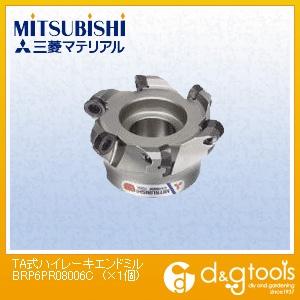 三菱マテリアル TA式ハイレーキエンドミル (BRP6PR08006C) 1個 旋盤用アクセサリ 旋盤用 旋盤 アクセサリ アクセサリー 刃物 旋盤用アクセサリー