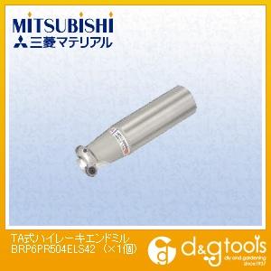 三菱マテリアル TA式ハイレーキエンドミル (BRP6PR504ELS42) 1個 旋盤用アクセサリ 旋盤用 旋盤 アクセサリ アクセサリー 刃物 旋盤用アクセサリー