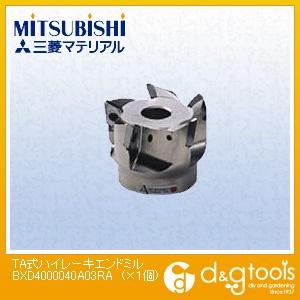 三菱マテリアル TA式ハイレーキエンドミル (BXD4000040A03RA) 1個 旋盤用アクセサリ 旋盤用 旋盤 アクセサリ アクセサリー 刃物 旋盤用アクセサリー