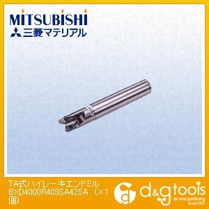 三菱マテリアル TA式ハイレーキエンドミル (BXD4000R403SA42SA) 1個 旋盤用アクセサリ 旋盤用 旋盤 アクセサリ アクセサリー 刃物 旋盤用アクセサリー