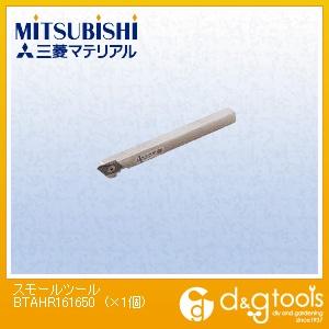 三菱マテリアル スモールツール (BTAHR161650) 1個 旋盤用アクセサリ 旋盤用 旋盤 アクセサリ アクセサリー 刃物 旋盤用アクセサリー
