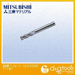 三菱マテリアル 超硬ノンコート  C4JCD2200 1 本