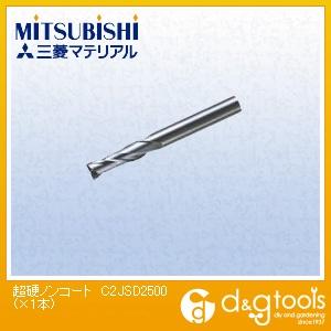 三菱マテリアル 超硬ノンコート  C2JSD2500 1 本