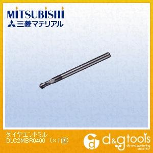 三菱マテリアル ダイヤエンドミル (DLC2MBR0400) 1個 旋盤用アクセサリ 旋盤用 旋盤 アクセサリ アクセサリー 刃物 旋盤用アクセサリー