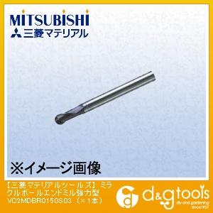 三菱マテリアル ミラクルボールエンドミル強力型 (MMCD1170) 1本 旋盤用アクセサリ 旋盤用 旋盤 アクセサリ アクセサリー 刃物 旋盤用アクセサリー