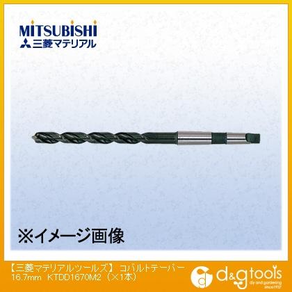 ミツビシマテリアル コバルトテーパード 16.7mm MMCA1530 1 本