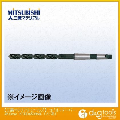 三菱マテリアル コバルトテーパード 45.0mm KTDD4500M4 1 本