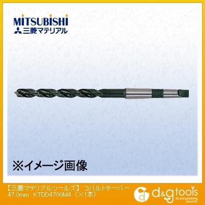 超人気の コバルトテーパード  三菱マテリアル ONLINE SHOP 47.0mm KTDD4700M4 本:DIY FACTORY 1-DIY・工具