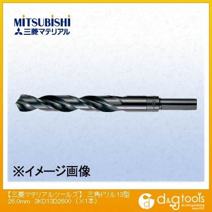三菱マテリアル 三角ドリル13型 26.0mm 3KD13D2600 1 本