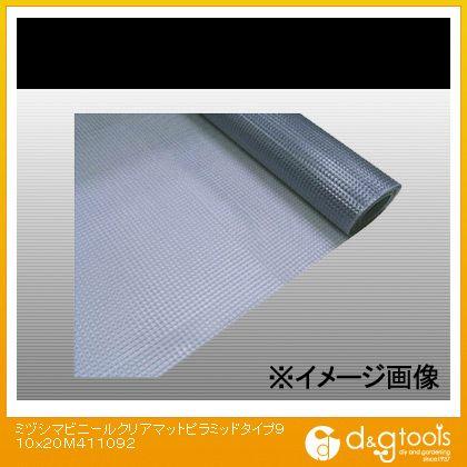 ミヅシマ工業 ビニールクリアマット ピラミッドタイプ 緑 910mm×20m 411-092
