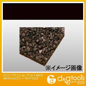 ミヅシマ工業 クッションマット グレー 1m×5m×5mm 407-003
