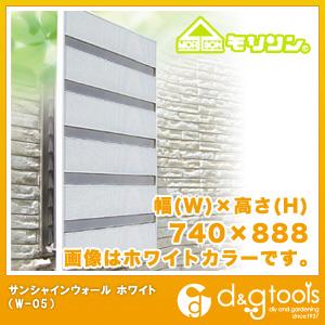 森村金属 サンシャインウォール(多機能目隠しルーパー) ホワイト W740×H888 W-05