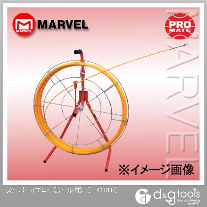 マーベル スーパーイエロー(リール付)  E-4101R