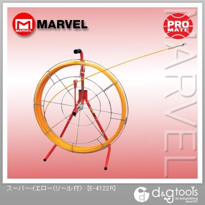 マーベル スーパーイエロー(リール付)  E-4122R